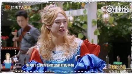 王源与魏大勋的谜之搞笑