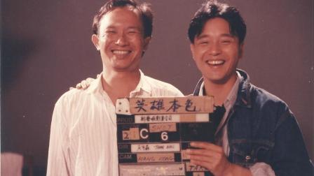香港电影漫谈第三季55: 经典重现! 你或许不知道的《英雄本色》