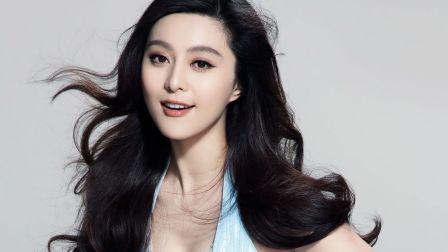 谁是第一?日本网站评亚洲女性美貌排名 范冰冰才第90名