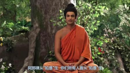 """佛教中的""""如来""""指的是什么含义? 佛陀亲自为你开示"""