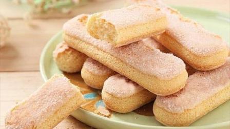 实用烘培! 在家轻松就能做美味的手指饼干, 无添加放心吃