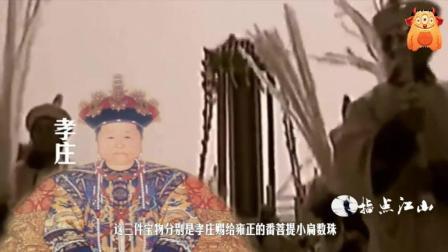 历史上雍正皇帝的因是什么, 为什么又被称为仁慈的皇帝