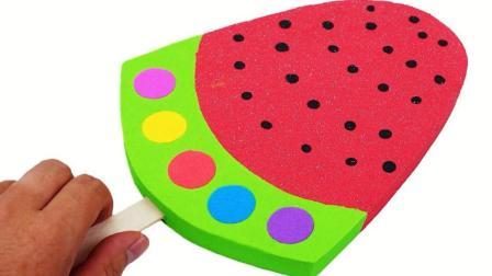 学习颜色! 魔力太空沙DIY大西瓜冰淇淋雪糕