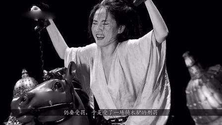 古代女人出轨, 要遭骑木驴刑罚, 但是死时却并不会觉得痛苦, 相反会觉得是享受!