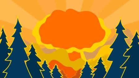 坦克世界搞笑动漫: 看见这朵蘑菇云没? 这就是让