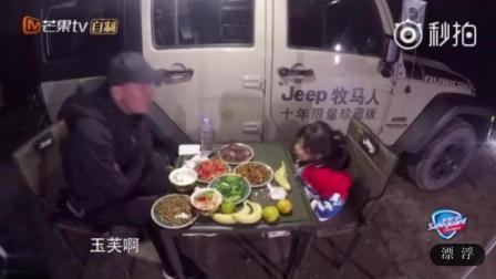 《爸爸带娃记》小泡芙真名刘宇芙, 陈小春模仿小泡芙