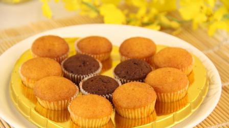 小鲁教你做糕点之黄蛋糕的做法, 基础篇, 教你最简单的方法做蛋糕
