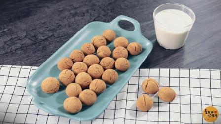 【香脆饼干球】冬日的小甜食, 配上一杯暖暖的牛奶, 舒服极了