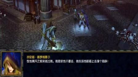 混乱之治: 乌瑟尔试图阻止阿尔萨斯的疯狂 先知指引吉安娜前往卡利姆多