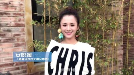 陈翔、办公室小野明星网红联名推荐的快视频app是个什么东东?