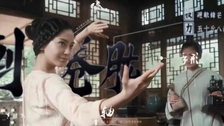马云太极拳打败吴京甄子丹, 但是他敢和杨颖单挑吗?