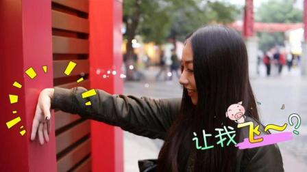 桂林神街访 2017:神秘力量 用手怼墙30秒 手真的会自己飞起来? 42
