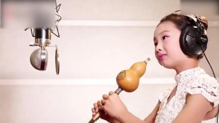 葫芦丝多少钱一个请欣赏6岁小女孩吹奏葫芦丝《大长今》吹的太好听了葫芦丝小苹果