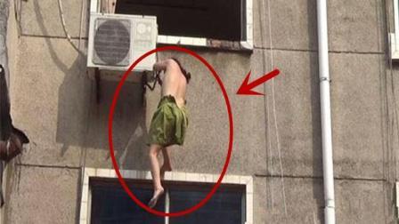 邻居拍下女子坠楼全过程 挂在楼顶边缘瞬间放手 跳下后落地巨响!