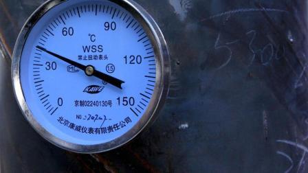 中润物业建北小区新建一座换热站提升今冬供热质量