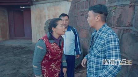 陈翔六点半: 热心市民救回溺水儿童, 受家长无情责备!