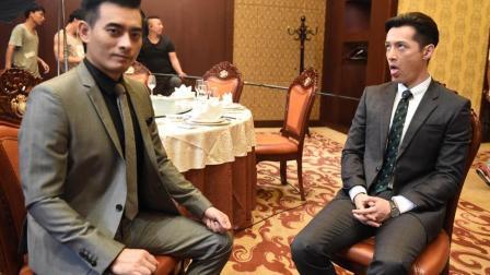 《猎场》专访: 李强说台词太难背 跟胡歌一见如故