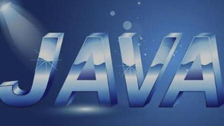 java编程语言程序员入门学习视频自学教程-Java开发自动化机器人