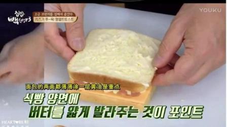 你的早餐面包要怎么做方便又好吃呢?