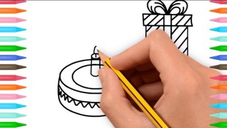 人人能画画 开心简笔画 教你如何画生日蛋糕、礼物、爱心气球 亲子互动益智绘画涂色