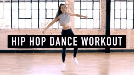 减脂瘦身 5分钟HIP HOP 舞蹈锻炼 适合初学者  Danielle Peazer