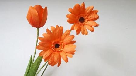 菊花折纸教程, 用皱纹纸制作雏菊, 手工制作太阳菊