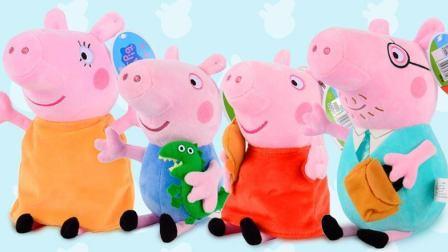 小猪佩奇 快乐 旋转木马 儿童 过家家 玩具