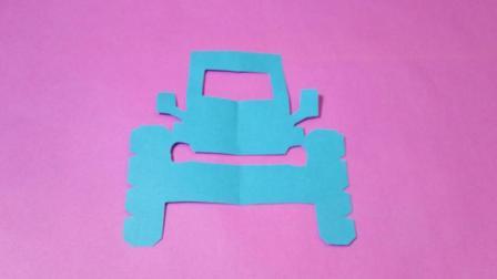 剪纸小课堂619: 卡车汽车 儿童剪纸教程大全 亲子手工DIY教学
