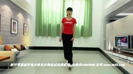 辽宁省铁岭市开原市我40岁能学广场舞鬼步舞吗