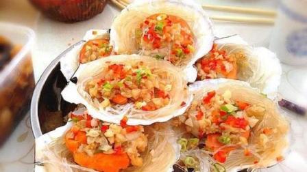 经典的海鲜蒸菜, 蒜蓉粉丝蒸扇贝, 扇贝最好吃的做法