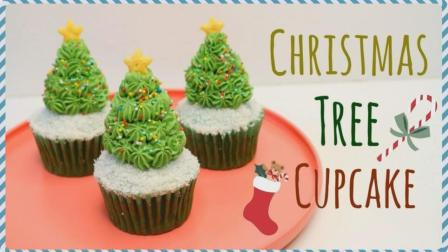 圣诞树杯子蛋糕 How to make Christmas Tree Cupcake
