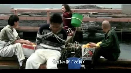 香港电影: 光头佬金刚许冠杰整张国荣和利智最后自己也尴尬了