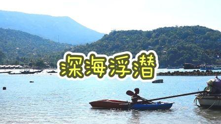 泰国出海浮潜意外翻船 988