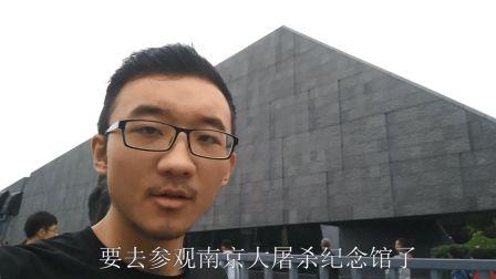 勿忘国耻之南京大屠杀纪念馆 985