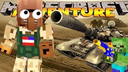 大海解说 我的世界Minecraft 要塞战争直升机扫射