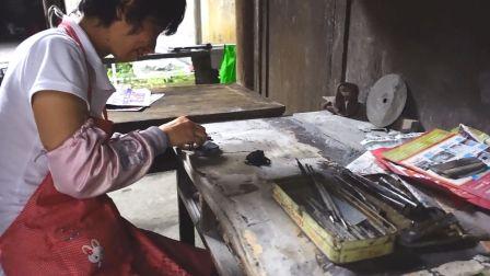 中国四大名砚之一 歙砚的制作过程 992