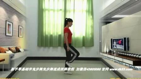 贵州省毕节地区威宁彝族回族苗族自治县怎么学鬼步舞才能好看 老年人怎么学鬼步舞