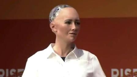 最强女机器人索菲亚新技能——大展歌喉秒简直秒杀好声音!