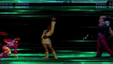 拳皇: 两夏尔米VS两卢卡尔 夏尔米: 小看女人, 是会吃大亏的