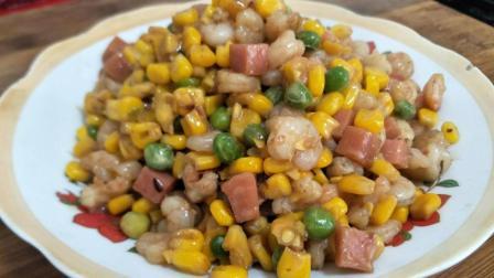 儿童必吃的营养高蛋白什锦虾仁, 好吃不贵而且做法简单新手小白都能搞定