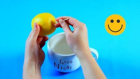 想要轻松挤出柠檬汁? 教你一招最实用的方法