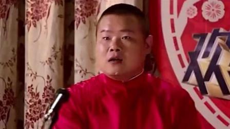 岳云鹏孙越被批演技差 小岳岳脾气爆起来直接下台打导演