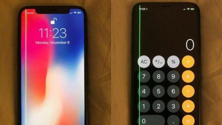 「科技三分钟」先别买 iPhone X! 屏幕绿线、冻屏、掉漆问题不断