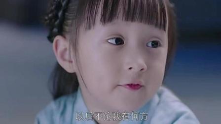 这古装的小演员真可爱, 小凤儿跟小满哥哥