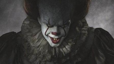 全程高能, 胆小慎入——我的电影笔记《小丑回魂》