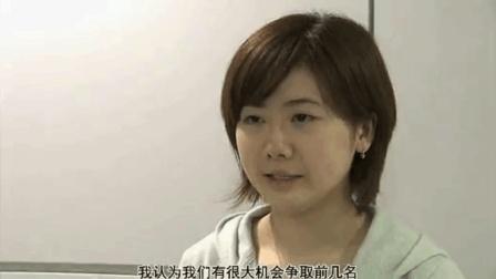 乒乓比赛前十名有六个是中国人, 福原爱咬着牙给日本队打气, 太可爱了!