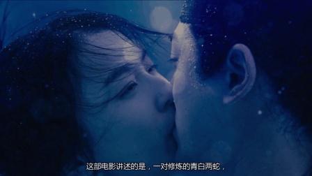 水中回忆, 黄圣依水下吻戏