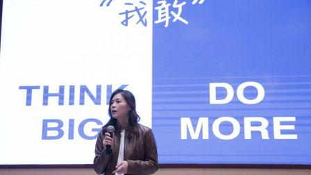 拥抱改变,遇见未知的自己:王宇甜@TEDxCUCN