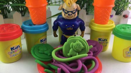 猪猪侠试玩DIY黏土玩具
