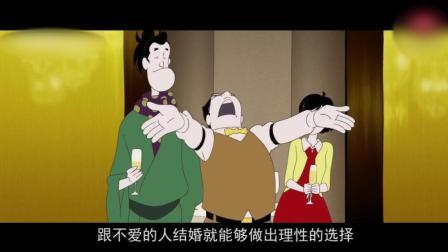 岛国青春爱情片《春宵苦短, 少女前进吧! 》  听名字就很有内涵